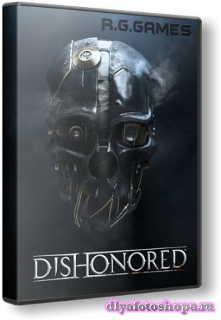 Dishonored v1.2  (2012/PC/RUS/ENG/RePack) от R.G. Games