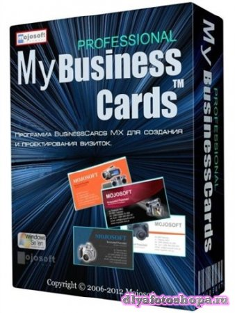 BusinessCards MX 4.81 Portable by SamDel
