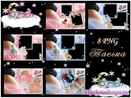 Фоторамка - Ждём ребёнка
