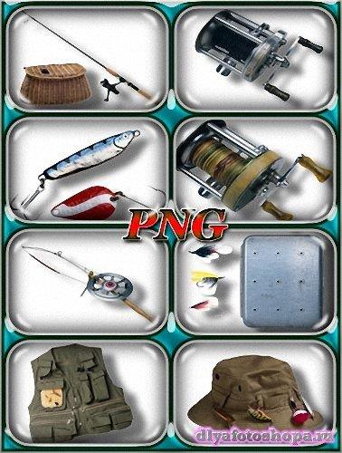 Png картинки - Снасти рыбака