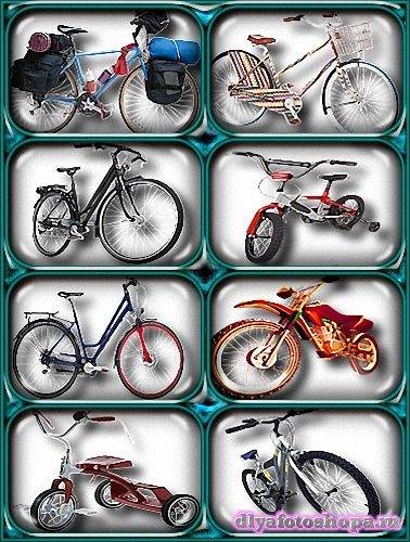 Фотошоп прозрачный - Велосипеды