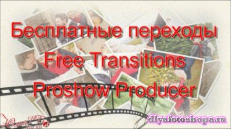 Переходы для ProShow Producer - Абстракция