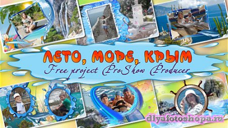 Проект для ProShow Producer - Лето, море, Крым