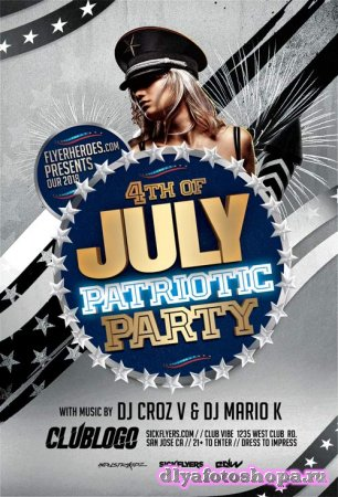 4th of July Patriotic party psd flyer template