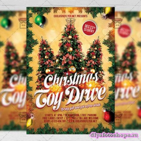 Toy drive christmas psd flyer template